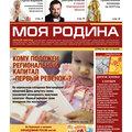 Многостраничные издания