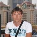 Константин Кудрявцев, Дизайн-проект интерьера магазина в Городском округе Чебоксары