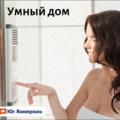 Монтаж домофона
