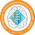 Московский городской психоэндокринологический центр, Консультация психолога в Голицыно