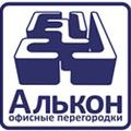Компания Алькон, Изготовлению изделий из стекла в Тверской области