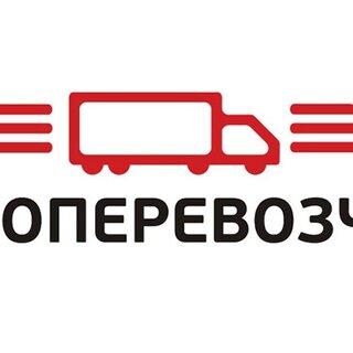 Транспортная компания Орион