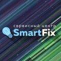 Сервисный центр SmartFix, Ремонт мобильных телефонов и планшетов в Сегеже