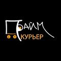 ООО Прайм , Заказ курьеров в Санкт-Петербурге