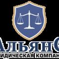 Альянс  Юридическая Компания, Услуги юристов в Городском округе Мегион