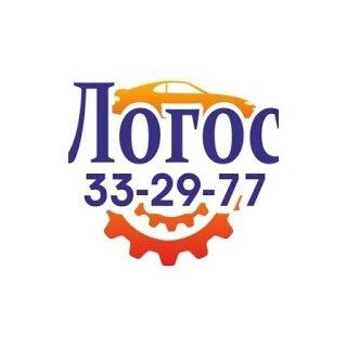 Налоговые консультации Логос