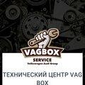 Vagbox, Ремонт двигателя авто в Южном административном округе