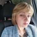 Наталья Багурова, Услуги в сфере красоты в Балканском округе