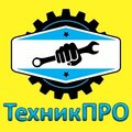 """""""Техник ПРО"""", Ремонт: не включается в Большеречье"""