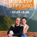 Yoga House семейная студия йоги, Занятия с тренерами в Белозерске