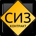 СИЗконтракт, Монтажные работы в Городском округе Луховицы