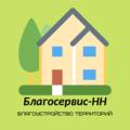 Благосервис-НН, Вывоз мусора в Городском округе Нижний Новгород