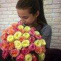 Доставка цветов и гелиевых шаров