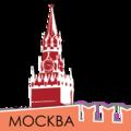 """""""Моя Москва"""" , Услуги экскурсовода в Мещанском районе"""