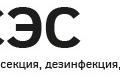 ГОРОДСКАЯ СЭС СЛУЖБА, Обработка от блох в Балтийске