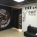 Cult Tattoo Studio, Разработка индивидуального эскиза в Ессентуках