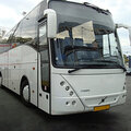 Аренда автобуса Volvo на 55 мест