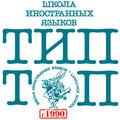Тип-Топ, Услуги репетиторов и обучение в Республике Крым