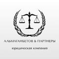 Эталон, Защита прав потребителей при возврате товаров поставщикам в Республике Башкортостан