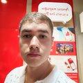Александр Ример (жилин), Услуги веб-дизайнеров в Воронежской области