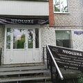 """Салон красоты """"NEO LUXE"""", Услуги в сфере красоты в Чайковском районе"""