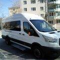 Перевозка сотрудников: Ford Микроавтобус