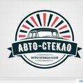 Авто-стекло, Услуги тонировки и оклейки автовинилом в Республике Крым