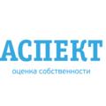 Аспект, Оценка рисков организации в Подольске