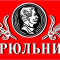 Цирюльникъ, Антицеллюлитный массаж в Городском округе Королёв