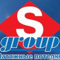 Sgroup, Повесить карниз на потолок в Новомосковске