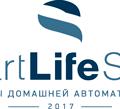 """ООО """"Смартлайфстайл"""", Автоматизация систем безопасности в Белогорске"""