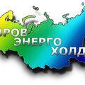 ООО «КОВРОВ ЭНЕРГО ХОЛДИНГ», Монтаж вентиляции во Владимирской области