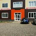 Мир Автосвета, Услуги тонировки и оклейки автовинилом в Новоталицком сельском поселении