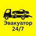 Эваклуб, Эвакуатор для микроавтобусов в Приморском районе