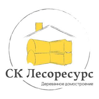 "ООО ""Лесоресурс"""