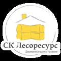 """ООО """"Лесоресурс"""", Возведение стропильной системы в Чухломе"""
