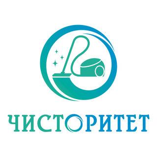 Чисторитет - Современная клининговая компания