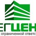 Стегцентр, Установка рольставней и секционных ворот в Городском округе Тверь
