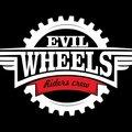 Evil Wheels, Замена гофры в Орловском