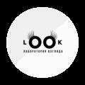 Лаборатория взгляда - Look, Наращивание ресниц (классическое) в Железнодорожном районе