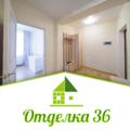 Отделка36, Чистовая отделка в Борисоглебске