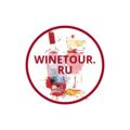 WineTourRu , Организация интерактива на мероприятиях в Городском округе Волгодонск