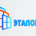 ООО «АЛИМП», Установка умного дома в Шахтах