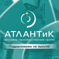 АТЛАНТиК, Услуги дизайнеров упаковки и рекламы в Республике Карелия