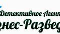 """Детективное Агентство """"Бизнес-Разведка"""", Услуги охраны и детективов в Нижнем Тагиле"""