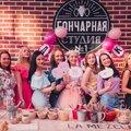 Гончарная Студия №1, День рождения и юбилей в Левобережном