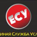Служба услуг, Услуги риелтора в Дивноморском