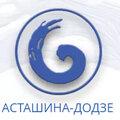 Асташина-додзе, Занятие по айкидо в Новогрязново