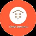 Служба деззащиты, Избавление от плесени и грибка в Челябинском городском округе