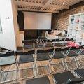Площадки в аренду для конференций, семинаров, тренингов